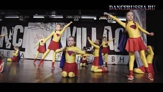Танцевальная деревня. 44-й ПРАЗДНИЧНЫЙ заезд