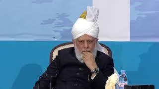 National Waqifat-e-Nau Ijtema - 24th February 2018