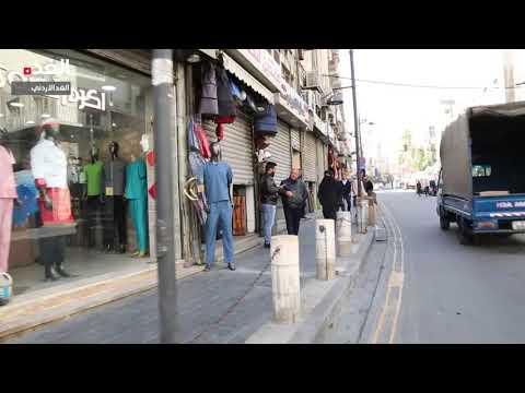 إضراب تجاري في وسط عمّان احتجاجاً على قرار ترامب  - 14:22-2017 / 12 / 10