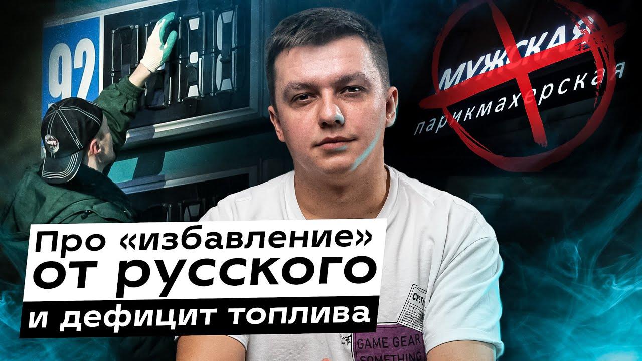 Про вывески «только» на казахском, дефицит дизеля и удивительный Шымкент