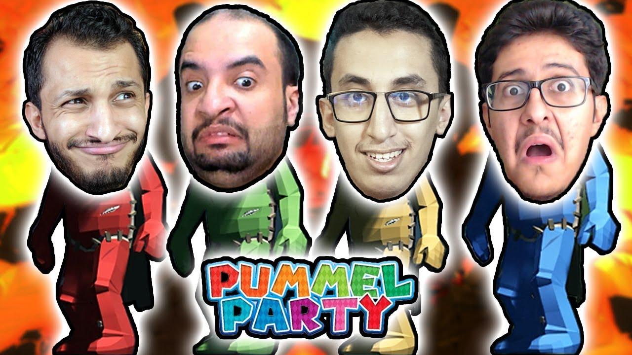 لعبة pummel party للكمبيوتر