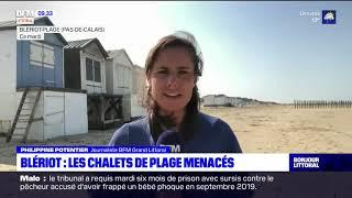 Les Chalets de Blériot-Plage : BFM Grand Littoral - 23 septembre 2020