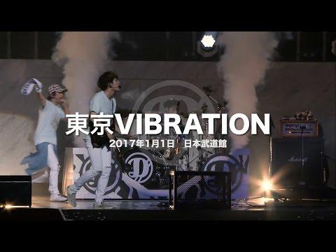 DISH// 『東京VIBRATION』Short Ver.