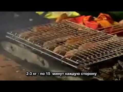 Шашлычок из рыбки