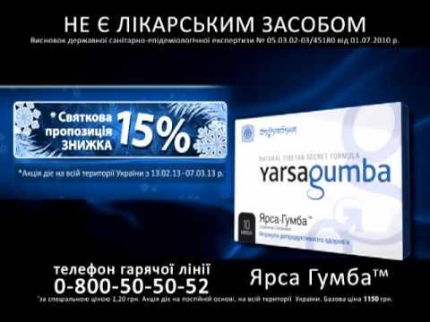 ярсагумба купить в красноярске