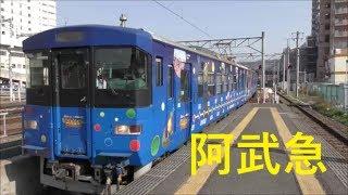 阿武隈急行8100系電車(福島駅)