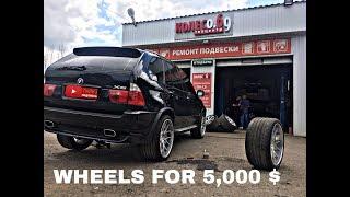 Ставлю колеса за 5,000$ на Bmw X5 E53 4.8iS!!!