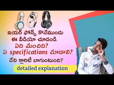 how to choose earphones|explained in telugu |what are the specs to see in earphones|best earphones
