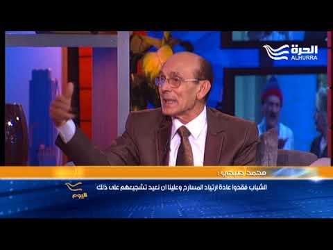 اللقاء الكامل للفنان محمد صبحي  - 22:22-2018 / 4 / 19