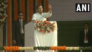 We will give minimum income guarantee if voted to power: Rahul Gandhi
