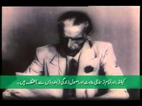 Quaid-e-Azam Muhammad Ali Jinnah Speach [HQ]
