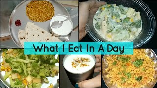 Video What I (actually) Eat In A Day (Indian) - Part 2 download MP3, 3GP, MP4, WEBM, AVI, FLV Mei 2018