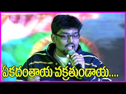 Eka Danthaya VakraTundaya Song - MLR Karthikeyan Ultimate Performance - Sankranthi Sambaralu