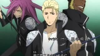 Repeat youtube video Katekyo Hitman Reborn! Opening 4 [88]
