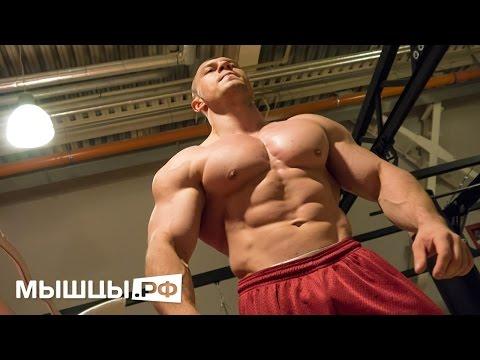 Жиросжигающая тренировка на рельеф мышц. Владимир Борисов