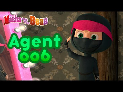 Masha And The Bear 🎖️🦸‍♀️ AGENT 006 🦸‍♀️🎖️ Best Episodes Collection 🎬 Cartoons For Kids