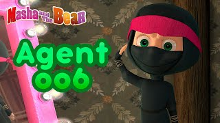 Masha and the Bear 🎖️🦸♀️ AGENT 006 🦸♀️🎖️ Best episodes collection 🎬 Cartoons for kids