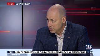 Гордон: Если Вакарчук пойдет на выборы своей политической силой, отберет голоса у Порошенко