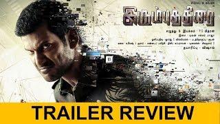 Irumbuthirai Trailer Review | Vishal, Arjun, Samantha | Yuvan Shankar Raja | P.S. Mithran