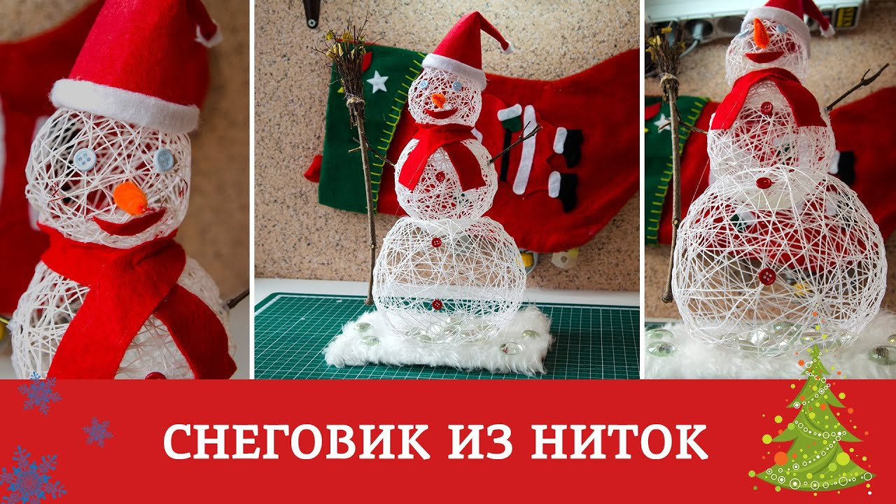 Сделать снеговика своими руками видео фото 323