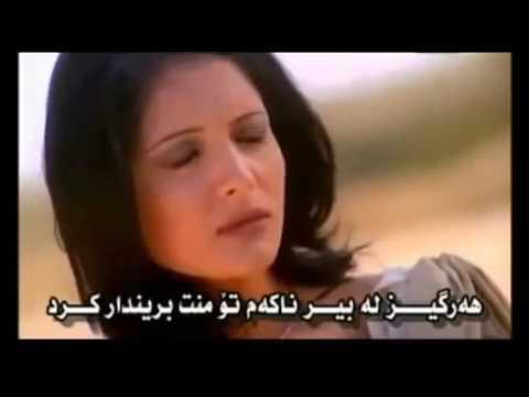 TÉLÉCHARGER EHAB TAWFIK EL AYAM EL HELWA MP3