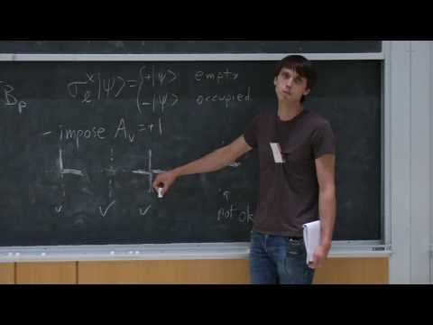 Introduction to symmetry protected and symmetry enriched topological order Part 2- Lukasz Fidkowski
