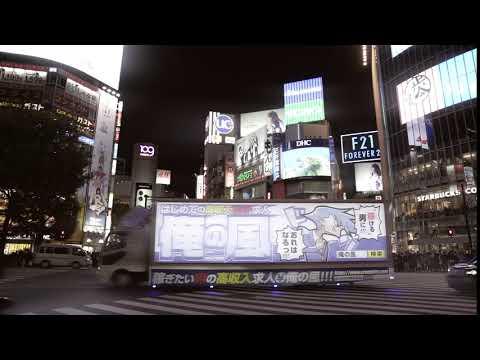 Light Flickering Video Example