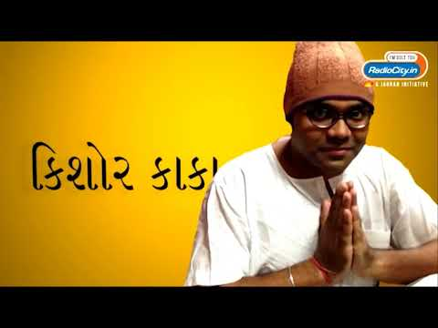 Radio City Joke Studio Week 127 Kishore kaka