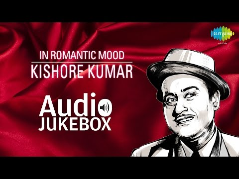 Non- Stop Romantic Hits | Kishore Kumar | Old Hindi Songs | Audio Jukebox