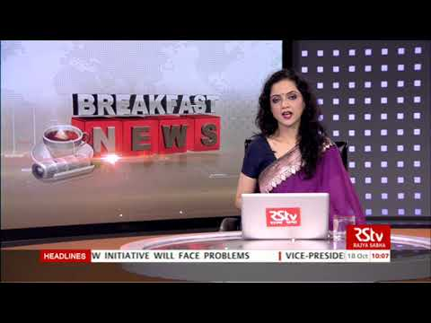 English News Bulletin – Oct 18, 2017 (10 am)