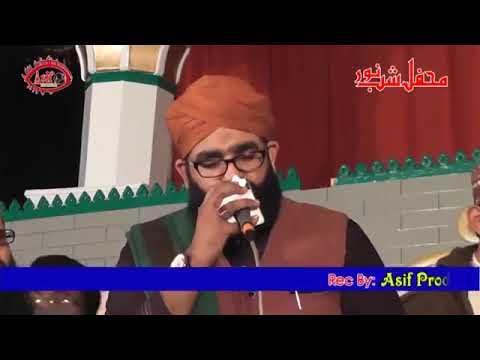 Download Saba Dare Mustafa Ty Ja K By Shehzad Hanif madni
