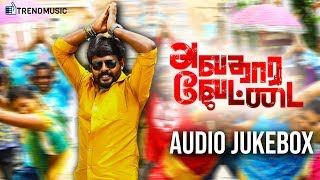 avathara-vettai-latest-tamil-movie-songs-jukebox-vr-vinayak-radharavi-trendmusic