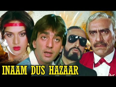 Inaam Dus Hazaar | Full Movie | Sanjay Dutt | Meenakshi Seshadri | Superhit Hindi Action Movie