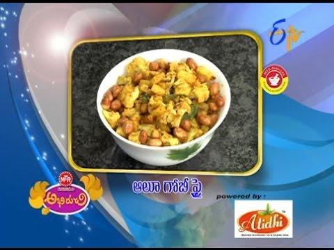 how to prepare gobi fry