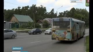 видео АВТОБУСЫ — ЗАКАЗ в Барнауле