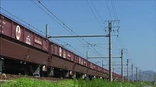 EF64の貨物列車