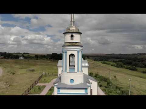 Храм Архистратига Михаила поселок Михайловский Куркинского района Тульской области