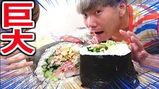 【世界最大級】超巨大巻き寿司を作ってみた!【3㎏超え】How To Make Giant SUSHI