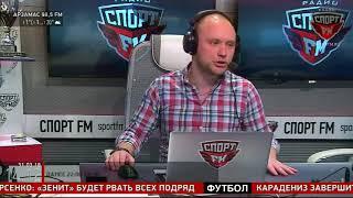 Керлингистка Галина Арсенькина в гостях у Спорт FM. 31.03.2018