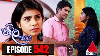 Neela Pabalu - Episode 542 | 29th July 2020 | Sirasa TV Thumbnail