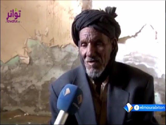 متسول في نواكشوط يصل دخله اليومي 15 ألف أوقية - تقرير محفوظ ولد السالك لقناة المربطون