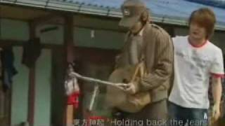 [MV] DBSK - Holding Back the Tears (English Subs)