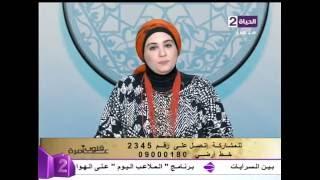 نادية عمارة توضح سنن قراءة القرآن .. «فيديو»
