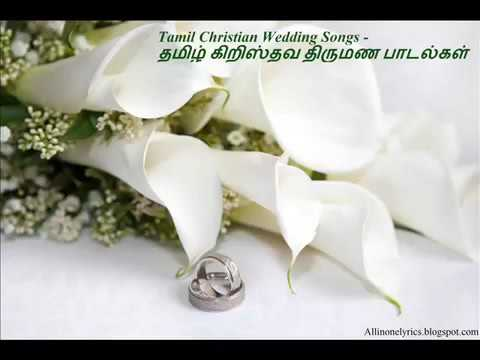 Mangalam sezhikka kirubai _ tamil wedding song.