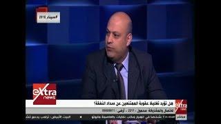 المواجهة | أشرف تمام: قانون الأسرة الحالي يهدد الأمن القومي المصري