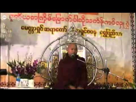 Dhamma Brothers And Sisters Waso Robe Offering Ceremony
