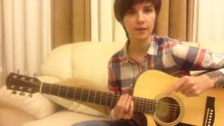 В. Цой (П. Гагарина) - Кукушка кавер (видеоразбор на гитаре/ аккорды)