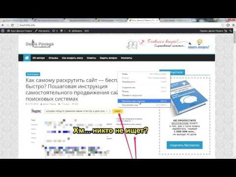 Ошибки wp-json в индексе Яндексе Wordpress 4.4 (мусорные страницы)