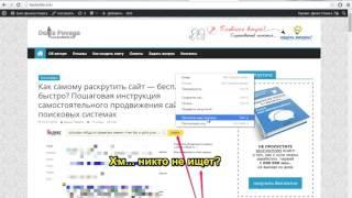 Ошибки wp-json в индексе Яндексе Wordpress 4.4 (мусорные страницы) Mp3