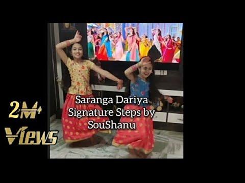 #SarangaDariya #shorts | Lovestory Songs |Naga Chaitanya|Sai Pallavi | Sekhar Kammula